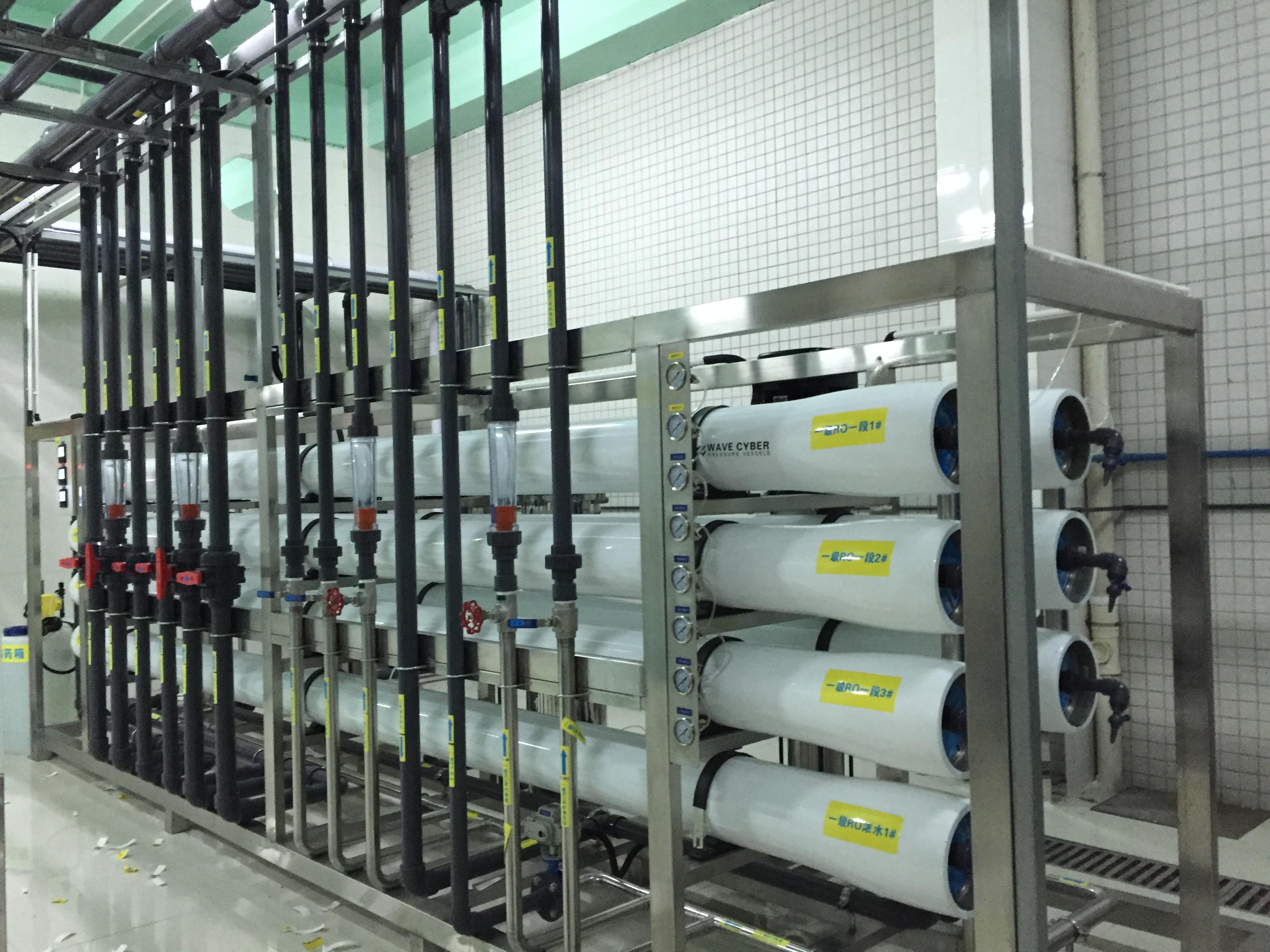 纯水回收系统