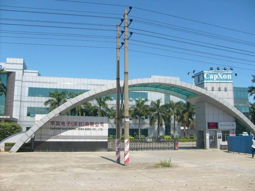 丰宾电子——驻厂工程服务