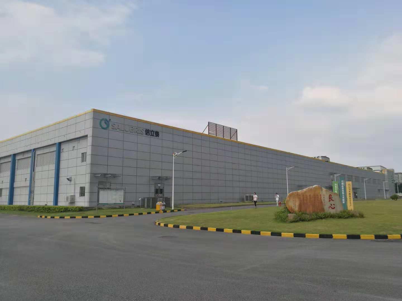 信立泰药业——驻厂工程服务