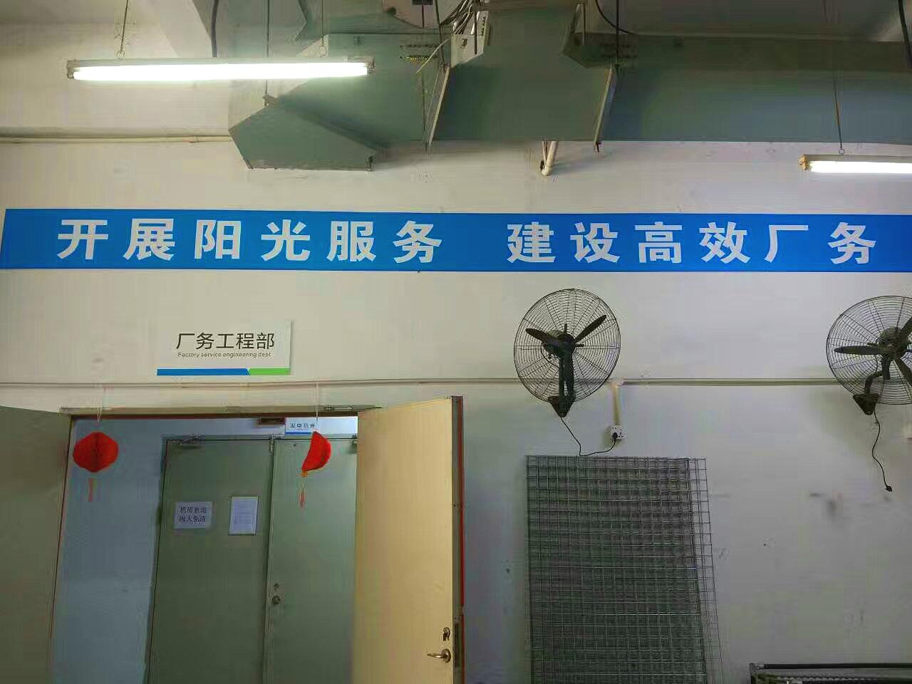 驻厂工程服务